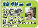 Anpanman Let's Go ! Ikuno drive Kimi Tsuyoshi Anpanman 'll ride