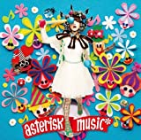 asterisk music*(DVD付)