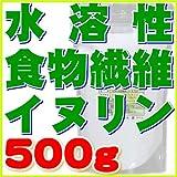 【メール便対応品】イヌリン 水溶性食物繊維500g