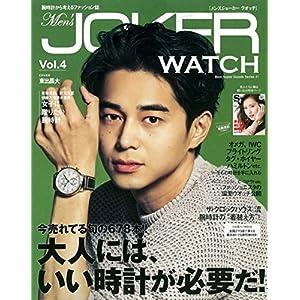 Men's JOKER WATCH 表紙画像