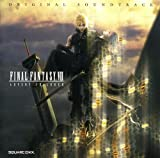 Image of Final Fantasy VII: Advent Children