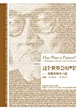 img - for Has Man a Future?-Dialogues with the Last Confucian (Bilingual Classics of Liberal Arts) (Chinese-English Bilingual Edition) (Chinese Edition) book / textbook / text book
