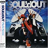 Flyte Tyme♪SOUL'd OUT