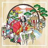 娑婆ラバ(初回完全限定生産盤)(DVD付き)(パスピエ謹製ふろしき付き)