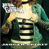 Jaguar Spirit