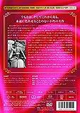 オードリー・ヘプバーン ローマの休日 シャレード DVD2枚組 2PAC-001