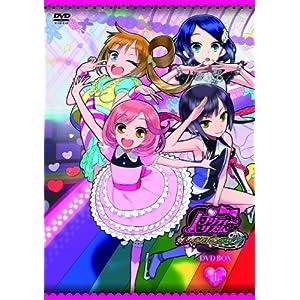 プリティーリズム・レインボーライブ DVD BOX-1(初回限定生産)