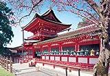 300ピース ジグソーパズル 古都奈良の文化財4―春日大社(26x38cm)