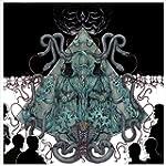 Mirrors for Psychic Warfare