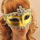 神秘的 ベネチアン マスク ゴールド ハロウィン コスプレ 仮面舞踏会 クリスマスに (1枚)