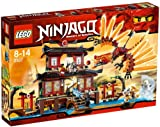 レゴ ニンジャ・ゴー ファイヤー神殿 2507