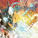 マナケミア2 オリジナルサウンドトラック