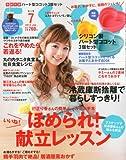 ESSE (エッセ) 2012年 07月号 [雑誌]
