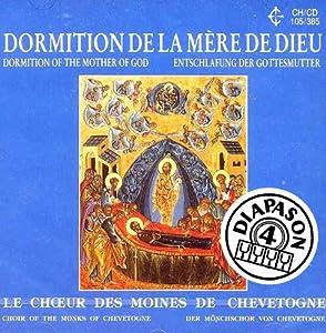 Chant Byzantin Slave - Dormition de la Mère de Dieu