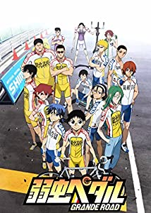 弱虫ペダル GRANDE ROAD  Vol.1  (初回生産限定版/描き下ろし新作漫画・イベントチケット優先販売申込券付き) [Blu-ray]