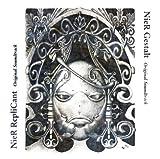 ニーアゲシュタルト&レプリカント オリジナル・サウンドトラック ランキングお取り寄せ