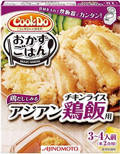 味の素 Cook Doおかずごはん(ごはん用合わせ調味料) アジアン鶏飯用 100g×4個