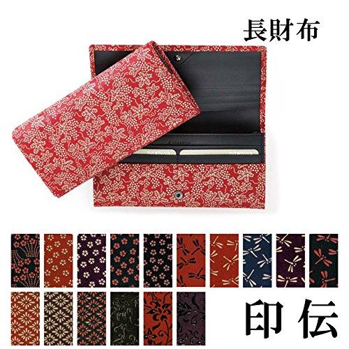 印傳屋(INDEN-YA)印伝 本鹿革 長財布 束入Q 2308a[13:菱菊(黒×赤)]