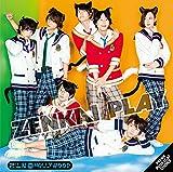 恋のレオパードバトル-ZEN THE HOLLYWOOD