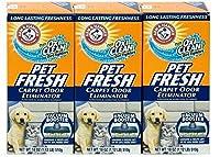 Arm & Hammer Pet Fresh Carpet Odor Eliminator Plus Oxi Clean Dirt Fighters (3 Pack)