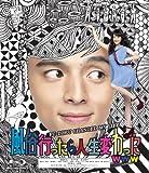 ��¯�Ԥä�������Ѥ�ä�www ��Blu-ray��