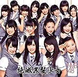 僕が負けた夏-NMB48(白組)