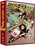 �Q�[���Z���^�[CX in U.S.A. [DVD] �摜