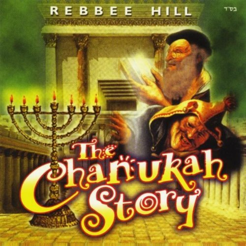 The Chanukah Story