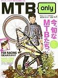 MTBオンリー 2011年 05月号 [雑誌]