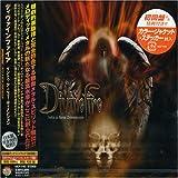 イントゥ・ア・ニュー・ディメンション / ディヴァインファイア (CD - 2006)