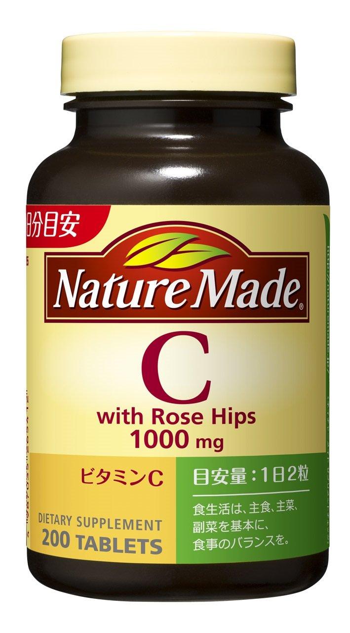ネイチャーメイド C500 200粒