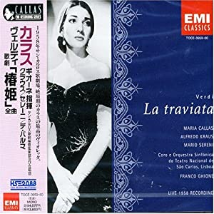 would you like to see this page in english ...