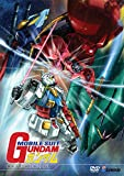 Mobile Suit Gundam (First Gundam) Part 1 DVD Collection