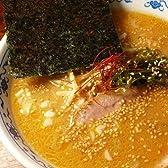 うま味ラーメン 味噌(2食入)