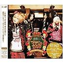 マグニャカルタ(DVD付)