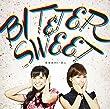 恋愛WARS/恋心 (Bitter & Sweet)