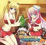 Whirlpool&HOOKSOFT Presents うみおかける!大航海ラジオ Vol.5