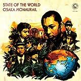 echange, troc Osaka Monaurail - State Of The World