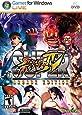 Super Street Fighter IV - Arcade Edition (PC CD)