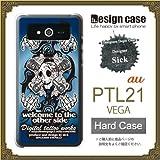PTL21ケース カバー/VEGA PTL21 ハードケース/【sick】1008_New School skull/CR【デザイナー】