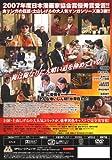 喰いしん坊!3 [DVD]
