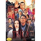 劇場版TRICK 霊能力者バトルロイヤル 通常版 [DVD]