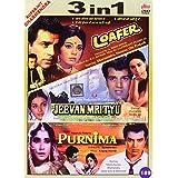 3 In 1 - Loafer\/Jeevan Mrityu\/Purnima