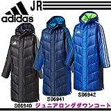 アディダス(adidas) KIDS SHADOW ロングダウンコート JDP38 S06941 COLNVY J120