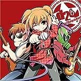 ラジオCD 「Radio d2b」