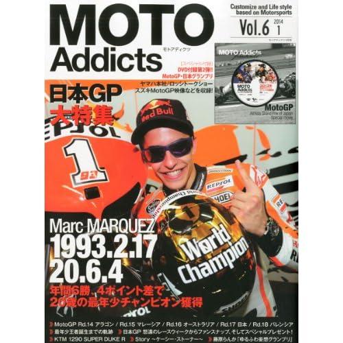 MOTO Addicts (モトアディクツ) 2014年 01月号 [雑誌]