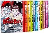 BILLY BAT コミック 1-17巻セット (モーニング KC)