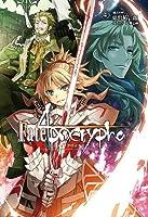 "Fate/Apocrypha vol.4 (黒""のアサシン写真付き)"