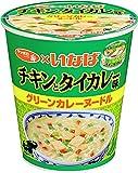 サッポロ一番 いなば食品監修 チキンとタイカレー味グリーンカレーヌードル 69g×12個