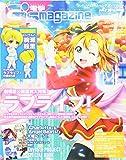 電撃G's magazine (ジーズマガジン) 2015年 07月号 [雑誌]